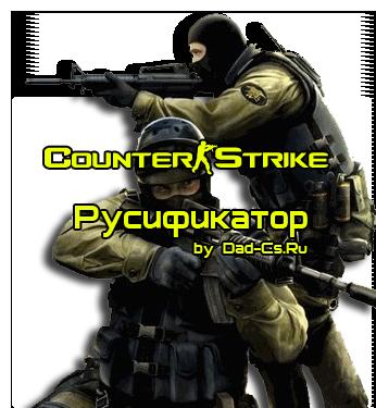 counter strike 1.6 patch v21 full exe